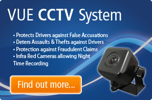 VUE in car CCTV System for Cars